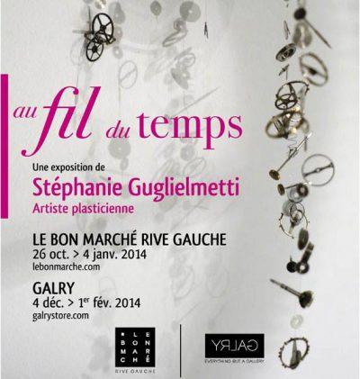 Exposition Le Bon Marché - LVMH